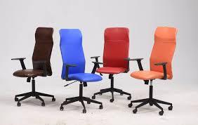 Electro mbh | chaise bureau  BASTIA