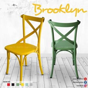 Electro mbh | chaise brooklyn sotufab