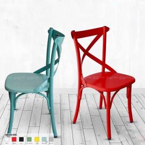 Electro mbh   chaise brooklyn