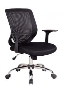 Electro mbh | chaise sécretaire ATLANTA base chromé