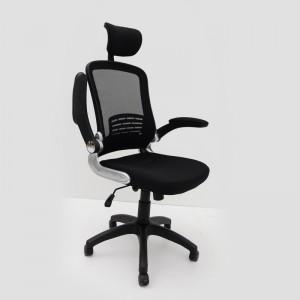 Electro mbh | chaise directeur FOCUS BASE NOIR