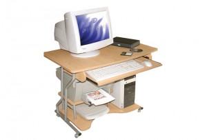 Electro mbh | bureau informatique samar